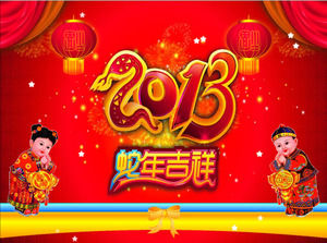 Year of the Ox Year of the Year New Year